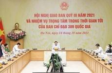 Instan a intensificar lucha contra el contrabando y fraude comercial en Vietnam