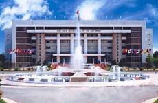 Universidad vietnamita destaca en ranking de Times Higher Education por materias