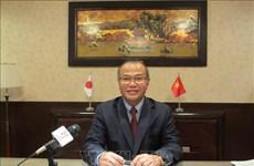 Localidad japonesa fomenta nexos de cooperación con Vietnam