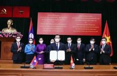 Promueven cooperación entre Ciudad Ho Chi Minh y Vientiane