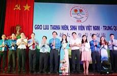 Jóvenes vietnamitas y chinos cultivan su amistad