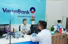 Bancos vietnamitas disponen de margen para apoyar a las empresas en medio del COVID-19