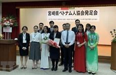 Establecen asociación de vietnamitas en prefectura japonesa de Miyazaki