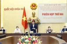 Debaten programas para construcción del Estado de derecho socialista de Vietnam