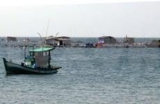 Vietnam apunta a establecer un grupo de asociación para la economía azul