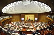 Parlamento de Vietnam evaluará cumplimiento del plan socioeconómico 2021