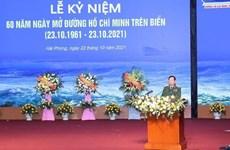 Celebran acto solemne por el 60 aniversario de apertura de la ruta marítima Ho Chi Minh