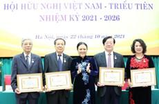 Buscan promover relaciones entre Vietnam y Corea del Norte