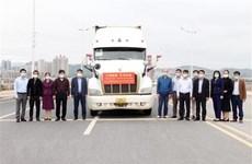 China otorga suministros médicos contra el COVID-19 a provincias vietnamitas