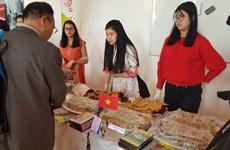 """Vietnam participa en actividad caritativa """"Sabores de Asia"""" en Ginebra"""