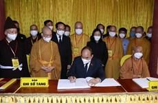 Dirigentes vietnamitas rinden homenaje a Patriarca Supremo de Sangha Budista