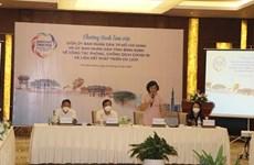 Ciudad Ho Chi Minh busca recuperar turismo hacia provincias centrales