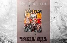 Presentan versión rusa de obra teatral vietnamita Copa de veneno
