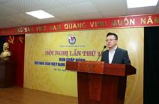 Le Quoc Minh elegido presidente de la Asociación de Periodistas de Vietnam