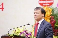 Vietnam y República Checa promueven el intercambio pueblo a pueblo