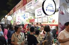 Promueve VKFTA intercambio comercial entre Vietnam y Corea del Sur