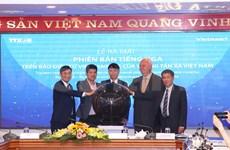 Estrena periódico electrónico VietnamPlus versión en idioma ruso