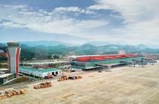Van Don - Nueva fuerza impulsora para el desarrollo económico en el noreste