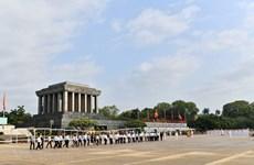 Rinden tributo dirigentes de Vietnam al Presidente Ho Chi Minh en ocasión de su natalicio