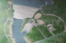 Inician construccíon de presa en provincia central