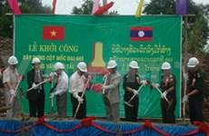 Viet Nam fomenta frontera con Laos