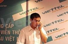 Ofrecen servicio roaming a abonados de prepaga