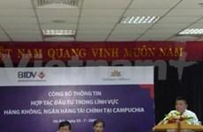 Viet Nam-Cambodia: Acuerdos económicos