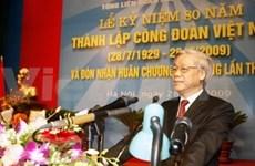 Destacan aportes de Sindicato vietnamita