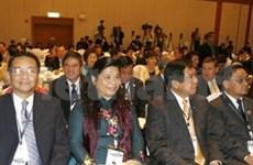 Viet Nam en la Asamblea general de AIPA