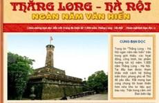 Inauguran página web sobre Milenio Thang Long