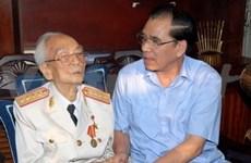 Congratulaciones al general Vo Nguyen Giap
