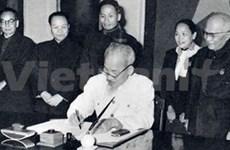 Seminario sobre testamento del Presidente Ho Chi Minh