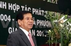 Presidente vietnamita en gira doméstica