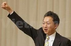 Congratulación a Partido Democrático de Japón