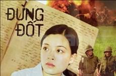 Premio a Viet Nam en festival de Cine japonés