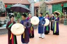 Quan Ho, Patrimonio cultural de humanidad