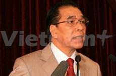 Comité Central del PCV inicia Pleno ordinario