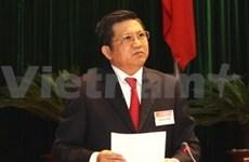 Parlamento vietnamita examina gestión monetaria