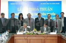 VNA promueve avances científico-técnicos