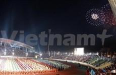 Inauguran juegos deportivos regionales