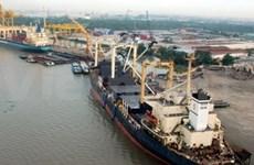Nuevas inversiones en puertos marítimos