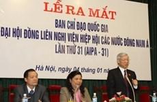 Presentan Comité Directivo Nacional de AIPA