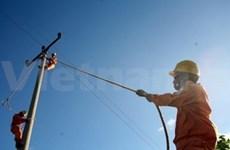 Viet Nam invertirá en proyectos energéticos