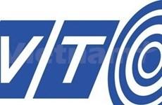 Vicepremier destaca desarrollo de VTC