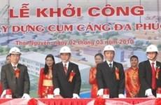 Presidente recorre provincia norteña Thai Nguyen