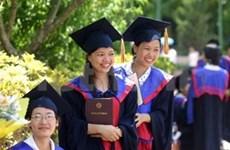 Conferencia sobre educación universitaria