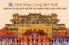 Festival Hue: artes tradicionales en escenario flotante