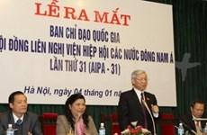 Sesiona comité organizador de AIPA en Ha Noi