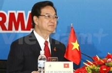 Clausuran XVI Cumbre de ASEAN