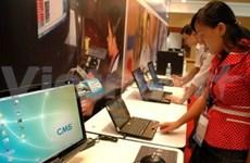 Viet Nam y EE.UU: Cooperación informática